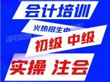 贵阳会计培训班-贵阳会计培训公司