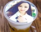 西安蜜雪冰城饮品冰淇淋加盟