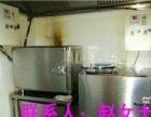 浙江厨具店专卖烤鱼烧烤炉商用烤鱼烤箱价格