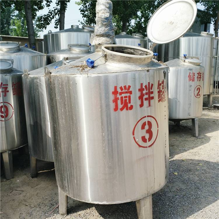 二手不锈钢搅拌罐 二手反应釜规格