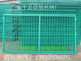 供应护栏网/框架防护网/双边丝护栏网/公路护栏一件起批