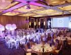 婚礼纪:杭州万华国际酒店婚宴酒店预订