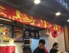 香港众思集团单品日韩料理加盟特色火爆加盟12800