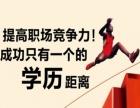 广西成考学历有用吗2017广西函授成人教育函授学历报考入口
