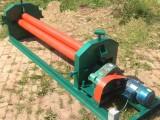 杭州电动卷板机 小型锥形卷圆机生产厂家
