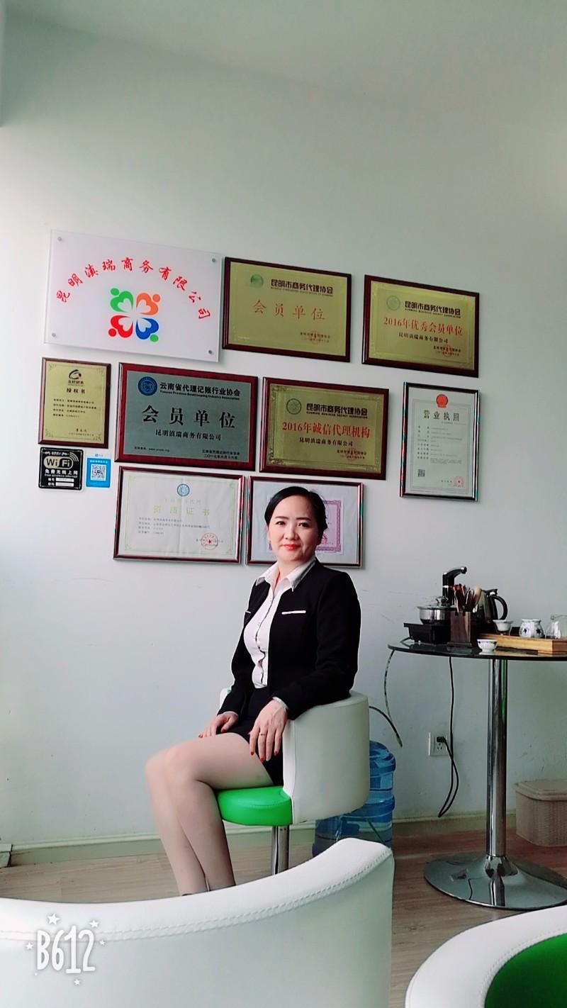 云南记账报税价格欢迎咨询滇瑞商务