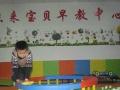 注意力缺陷过动症儿童训练—东营j
