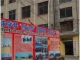 济南电动车维修短期培训班在哪里山东花城职业培训学校
