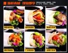 餐饮小吃项目新趋势,贵哥卤肉卷加盟创业新选择