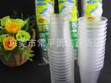盛源011A一次性塑料胶杯30只条装胶杯聚会饮杯商务胶杯通用型批