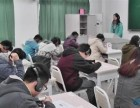 石家庄雅思听力,雅思6.5分班,考试培训班