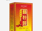 世丹 阿里山蜂针灸15ml精油 厂家批发