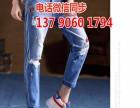便宜尾货牛仔裤批发在广州哪里有工厂库存牛仔裤5元批发