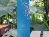 韩国 燕窝润膏 蓝色润膏 滋养发质洗发水