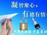 深圳长源开锁电话是多少