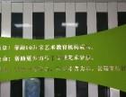 一键钟琴商学院招生