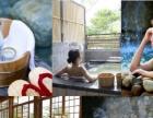 宝坻温泉城--泡泉、别墅、K歌~~休闲度假之旅