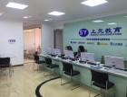 扬州江都上元人力资源管理师培训中心