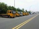 本地24小时汽车道路救援拖车搭电补胎换胎紧急困境救援电话