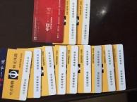 寿光高价回收礼品购物卡