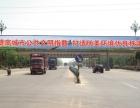 临沂河东芝麻墩铁路桥广告位招商