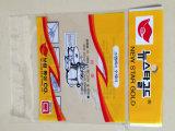 厂家直销 OPP袋子 透明包装袋 OPP自粘袋 不干胶封口胶袋.