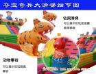 河南地区儿童充气厂家大型充气蹦蹦床款式定做款式