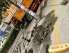 宁波市江北区洪塘环卫抽粪,清理化粪池,市政管道清淤
