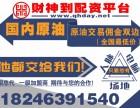 重庆-国内原油期货配资手续费哪家较低?