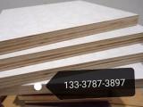 连云港多层板,免漆板,生态板厂家-LVL线条基材