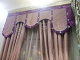 办公窗帘卷帘百叶窗