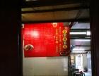 市中心淮海路金鹰二店对过,美食小巷沿街70平米左右