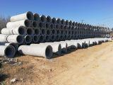 沙市水泥排水管厂家 可定制服务