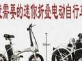 小米2(4核16G全网通)出售 或换手提换电动车