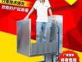 杭州家用电梯小型家用升降机残疾人专用电梯