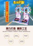 欢乐跳大型亲子游戏机跳跳岛游艺机投币礼品电玩设备儿童乐园