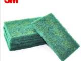 正品3M工业百洁布8698 打磨布抛光布清洁布 金属拉丝去毛刺除