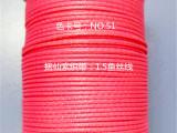 捆仙索织带,生产环保韩国蜡绳,现货批发1.5毫米鱼丝绳100码/