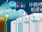 中国最好的纸尿裤,诚招合伙人、代理商、经销商