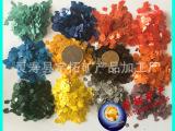 染色岩片 染色云母片 彩色岩片 彩色云母片 全网品质保障 源厂货