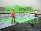 潍坊防水堵漏 地下室防水维修 飘窗 彩钢瓦防水