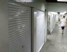老福山 老福山地下商场 商业街卖场 9平米