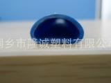 厂家直销PVC挤出椭圆异形管 PVC塑料空调风口异型管 硬管异型