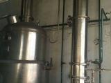 迪庆高价回收二手三效MVR蒸发器