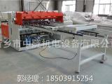 北京做网片的机器产品图片