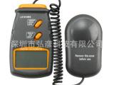 特价批发照度计,测光仪 光度检测仪LX-1010B 外贸热销 质