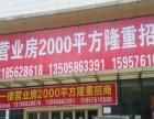 浙江台州椒江2000平米商铺出租