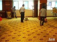 海淀区专业地毯清洗公司明亮保洁,通州区专业地板打蜡公司,燕郊