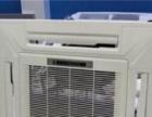 专业空调移机、拆装、维修清洗