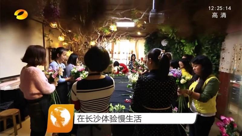 长沙附近的花艺培训学校最好是哪家?